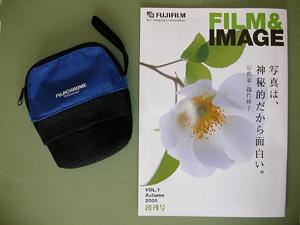 『Film&Image』創刊号とポーチ