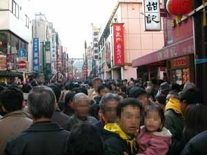20060129横浜中華街春節