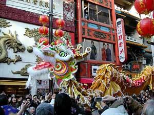 20060129横浜中華街春節龍舞