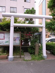 新横浜 蛇幸都神社(蛇骨神社)