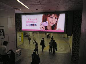 新宿西口、富士写真フィルムFinePix Z3の蛯原友里ちゃん広告2