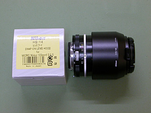 HS-14をAi Nikkor 105mm F2.5に逆付けしたところ