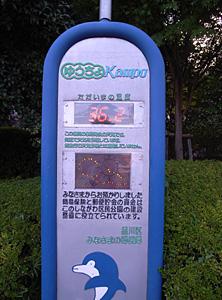 摂氏36.2度(品川)、GR DIGITAL +GW-1(21mm相当)