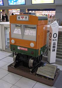 品川駅構内の郵便ポスト。RICOH GR DIGITAL 28mm相当 プログラムオート -0.3EV