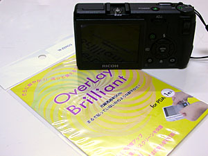 OverLay Brilliant for PDA and Ricoh GR DIGITAL
