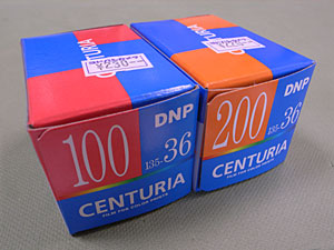 DNP CENTURIA 100 and 200 films