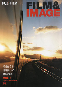 FILM&IMAGE VOL.9 2007秋