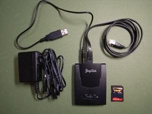 Logitec LAN-PWG/APR