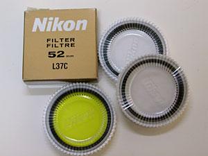 Nikon Lens Filters