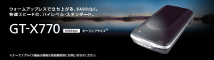 EPSON GT-X770