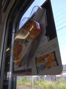 立体広告(東海道線)