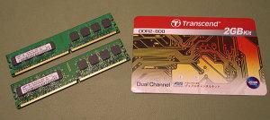 写真左は今回壊れたSAMSUNGオリジナル1GB 2R×8 PC2-4200U-444-12-E3、右は今回購入したTranscend JetRam DDR2-800 Dual Channel Kitの保証書