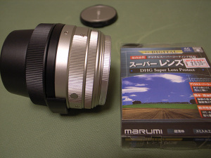 Carl Zeiss Biogon T* 28mm F2.8 + marumi DHG Super Lens Protect Filter (46mm Silver)
