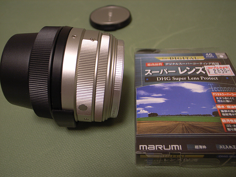 Carl Zeiss Biogon T* 28mm F2 8 + marumi DHG Super Lens Protect