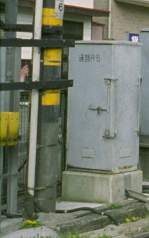 江ノ電江ノ島駅(部分拡大):CONTAX G1、Carl Zeiss Biogon T* 21mm F2.8、F8AE、Kenko L37 Super PRO、富士PRO160C、Nikon SUPER COOLSCAN 5000 ED