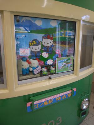 江ノ電江ノ島駅待合室:GR DIGITAL、28mm相当、F2.4開放、1/48sec、ISO64、プログラムAE、-0.3EV