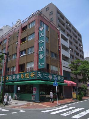 天仁茗茶(横浜):GR DIGITAL、28mm相当、F7.1、1/350sec、ISO64、プログラムAE、-0.3EV