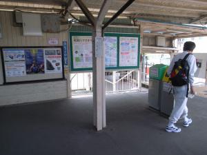 富士フイルム前駅:GR DIGITAL、28mm相当、1/97sec、F3.5、プログラムAE、-0.3EV、ISO64