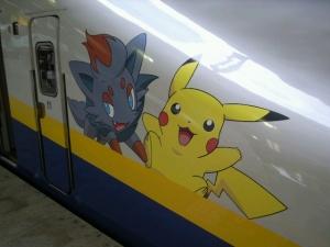 ピカチュー新幹線:GR DIGITAL