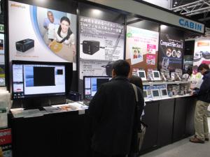 CP+ 2011 浅沼商会Plustek フィルムスキャナ展示