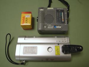 SONY ICF-B50 + 「非常用・手回し充電多機能ライト(野澤産業) + Kodak GOLD 100 135-24」