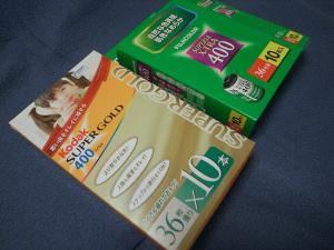 Kodak SUPER GOLD 400 135-36 10本パックと富士フイルムSUPERIA X-TRA400 135-36 10本パック