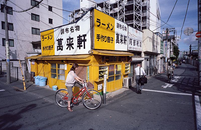 調布名物(東京都調布市):CONTAX G1、Carl Zeiss Biogon T* 21mm F2.8、F8AE、Kodak New PORTRA 160、Kenko L37 Super PRO、Nikon SUPER COOLSCAN 5000 ED(ICEなしGEMなしROCなし)