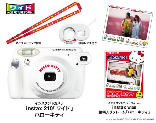 富士フイルム インスタントカメラ instax 210「ワイド」ハローキティ