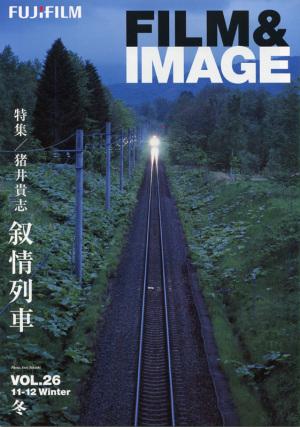 FILM&IMAGE VOL.26