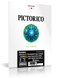 ピクトリコプロ・デジタルネガフィルム TPS100