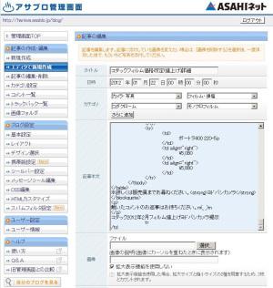 Opera 11.60 (Build 1185)のJavaScriptのソースが出力されてしまうバグ