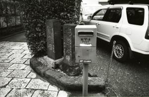 郵便ポスト(横浜市磯子区):Konica現場監督28HG、28mm F3.5、プログラムAE、富士フイルムNEOPAN 1600 Super PRESTO 、Nikon SUPER COOLSCAN 5000 ED(ICEなしROCなしGEMなし)