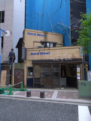 Hard Wear LEVEL4(横浜市西区):Ricoh GR DIGITAL、28mm相当、F3.5、1/133秒、ISO64、-0.3EV、プログラムAE、AWB