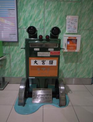 かえるポスト(JR大宮駅):Ricoh GE DIGITAL、28mm相当、F2.4開放、1/32秒、ISO96、-0.3EV、プログラムAE、AWB