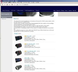 Samyangの製品一覧サイトのスクリーンショット