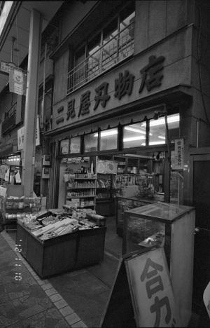 ヨコハマ・ビオゴン・モノクロ計画その46(横浜橋商店街:横浜市南区):CONTAX G1、Carl Zeiss Biogon T* 21mm F2.8、F5.6AE、ILFORD XP2 SUPER、Kenko L37 Super PRO、Nikon SUPER COOLSCAN 5000 ED(フィルムタイプ:ネガ(カラー)、色空間:グレースケール、ICEありGEMなしROCなし)、マルチサンプルスキャニング×4