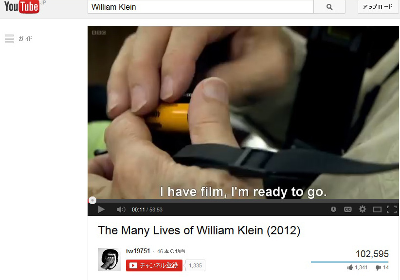 The Many Lives of William Klein (2012)