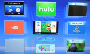 Panasonic DIGA DMR-BRW1000の「テレビでネット」画面(広告オン状態)