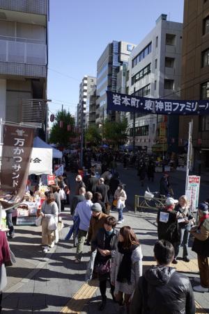 岩本町・東神田ファミリーバザール:Ricoh GR、18.3mm(28mm相当)、F5.6、1/250秒、プログラムAE、ISO-AUTO(ISO 100)、AWB、画像設定:スタンダード、スポットAF