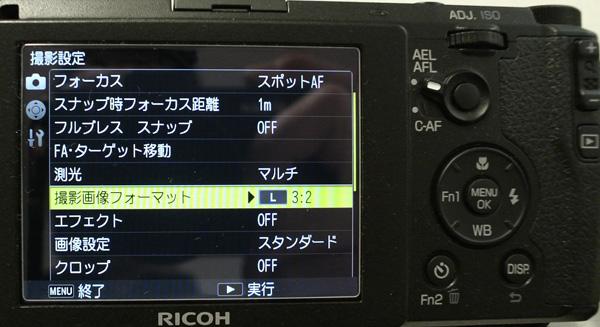 Ricoh GR 設定画面(Nikon 1 V1 + 1 NIKKOR 10mm f/2.8 + Ricoh GW-1で撮影)