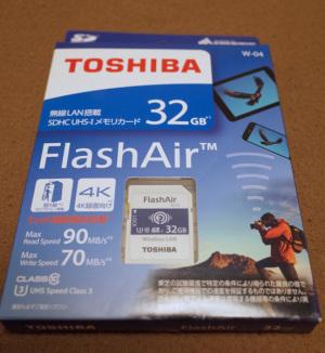 無線LAN搭載 FlashAir SDHC/SDXCメモリカード (SD-UWAシリーズ<W-04>)