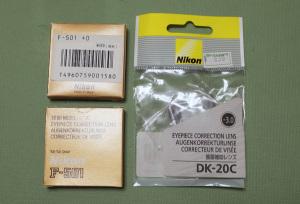 視度補正レンズ F-501用と書かれた旧箱(左)、DK-20C現行パッケージ(右)