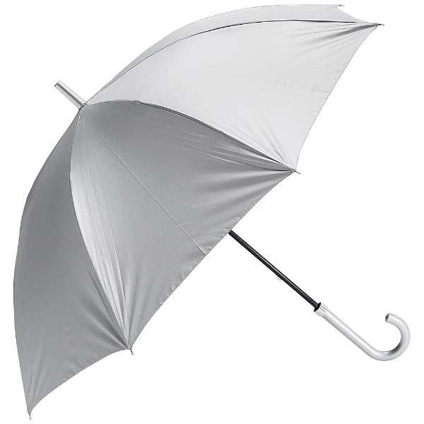 「銀行員の日傘」BKUV1L65SH