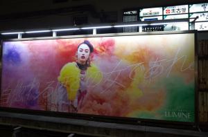 JR新宿駅1番線広告「ルミネ」と「シネマヤリ子」(2018年12月撮影):Ricoh GR、18.3mm(35mm版28mm相当)、F2.8開放、1/40秒、プログラムAE、ISO-AUTO(ISO 200)、AWB、画像設定:スタンダード