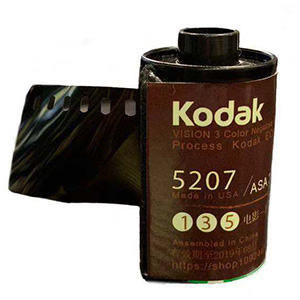 中国製KODAKロゴ入り35mmフィルム非正規再生品 外観イメージ