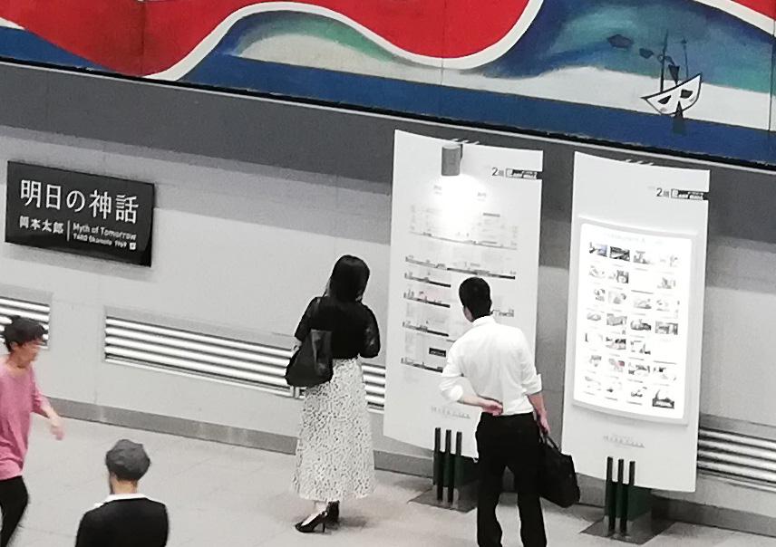 【写真3改】岡本太郎「明日の神話」(渋谷駅)部分等倍:HUAWEI P20 lite(ANE-LX2J)、3.81mm、F2.2開放、1/33.3秒、ISO320、プログラムAE、AWB、【JPEG撮って出しの等倍部分切り出し】
