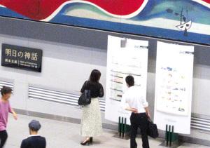 【写真4改】岡本太郎「明日の神話」(渋谷駅):HUAWEI P20 lite(ANE-LX2J)、3.81mm、F2.2開放、1/33.3秒、ISO320、プログラムAE、AWB、【Silkypix developer studio 6で現像の等倍部分切り出し】