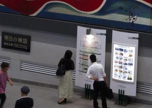 【写真5】岡本太郎「明日の神話」(渋谷駅):HUAWEI P20 lite(ANE-LX2J)、3.81mm、F2.2開放、1/33.3秒、ISO320、プログラムAE、AWB、【Silkypix developer studio 6で現像の等倍部分切り出し】切り出し部分がよく見えるように露出を再調整して現像した