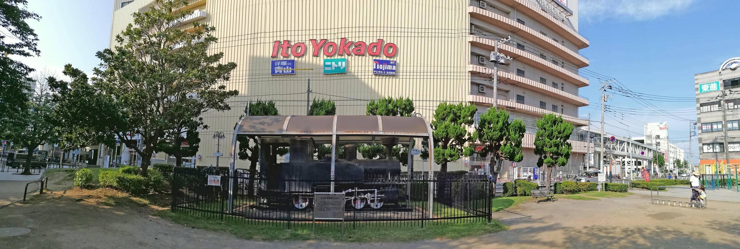 K2型蒸気機関車134号(千葉県習志野市 津田沼1丁目公園):HUAWEI P20 lite(ANE-LX2J)、3.81mm(35mm判26mm相当)、プログラムAE、AWB、パノラマモード、シャッタースピード・絞り値・ISO感度不明