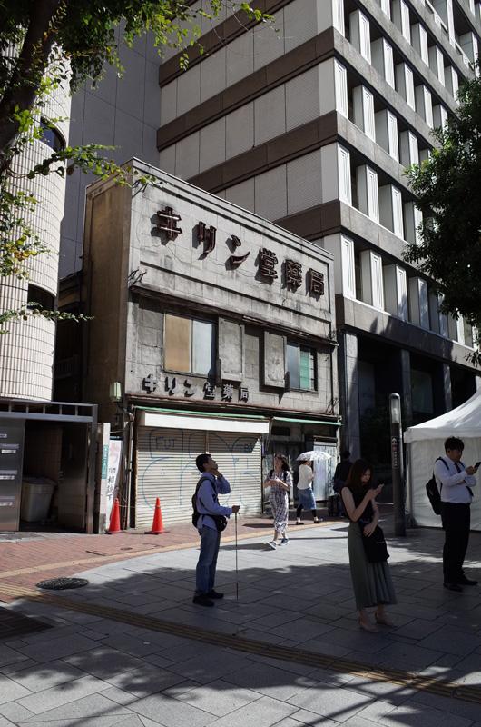 【写真中】キリン堂薬局(東京・池袋):Ricoh GR、18.3mm(35mm版28mm相当)、F4、1/750秒、プログラムAE、ISO-AUTO(ISO 100)、AWB、画像設定:スタンダード、AFマクロON